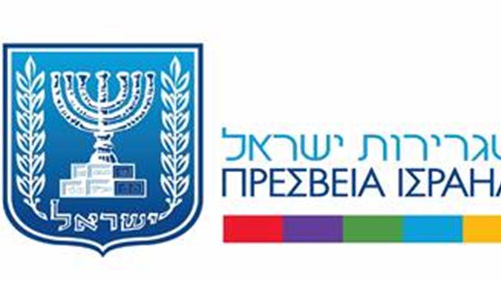 Επίσκεψη του Γενικού Γραμματέα του ΥΠΕΞ Ισραήλ, Πρέσβη Γιουβάλ Ρότεμ, στην Αθήνα
