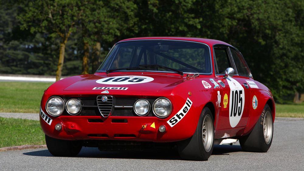 Alfa Romeo Summer Stories: Giulia GTA 1300 Junior & 1750/2000 GT Am