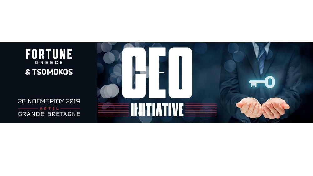 Το CEO Initiative Forum για πρώτη φορά στην Ελλάδα