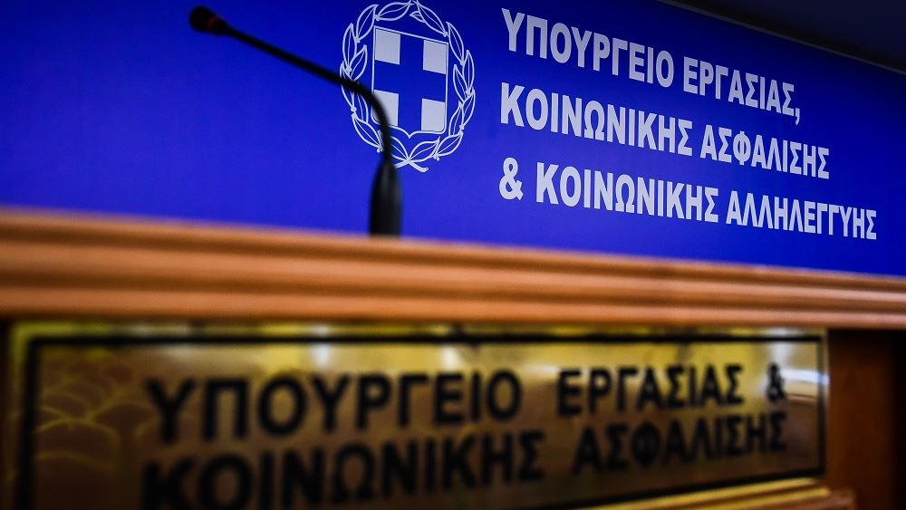 Επίδομα 534 ευρώ: Αύριο νέα πληρωμή - Αφορά 36.715 δικαιούχους