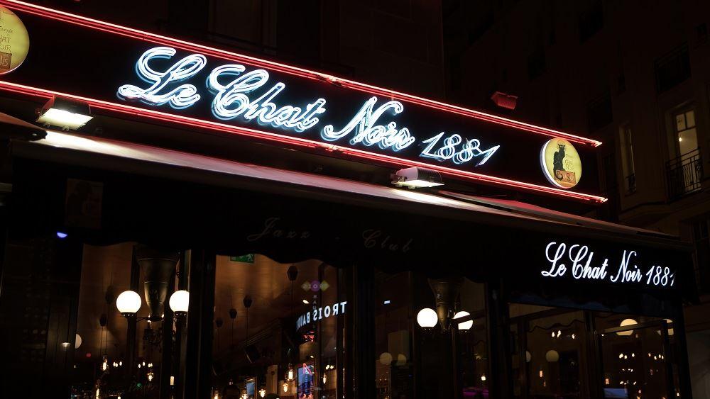 Γαλλία: Σχεδιάζει να ανοίξει τα νυχτερινά κέντρα διασκέδασης τον Ιούλιο