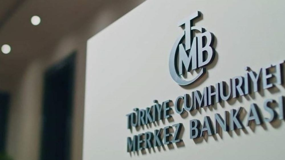 Η Τουρκική Κεντρική Τράπεζα θα μειώσει για τέταρτη φορά φέτος τα επιτόκια