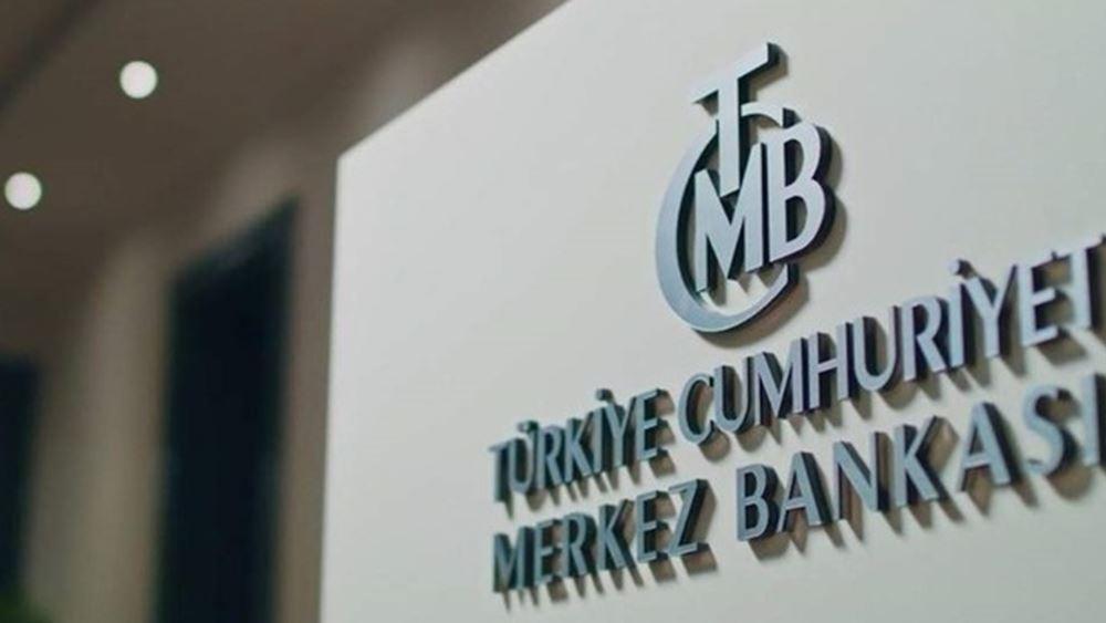 Η Κεντρική Τράπεζα της Τουρκίας ξεκίνησε δημοπρασία ανταλλαγής δολαρίου - λίρας