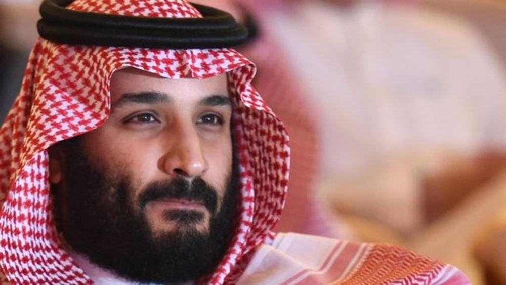 Τηλεφωνική επικοινωνία Τραμπ - Σαουδάραβα πρίγκιπα διαδόχου
