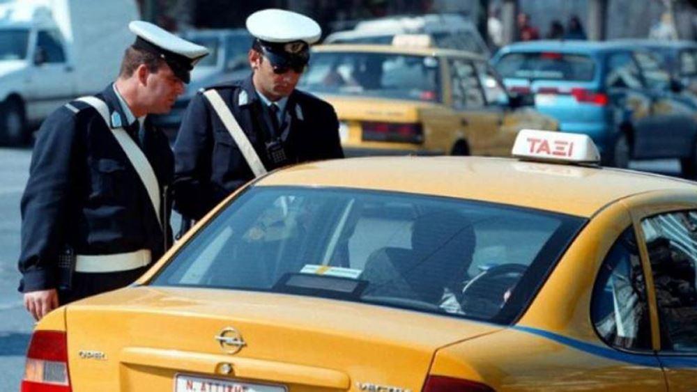 Από σήμερα μπορούν να επιβιβάζονται δύο επιβατες στα ταξί