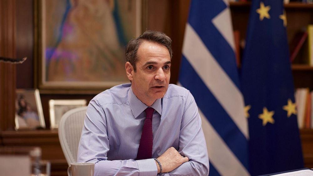 Κυριακος Μητσοτακης