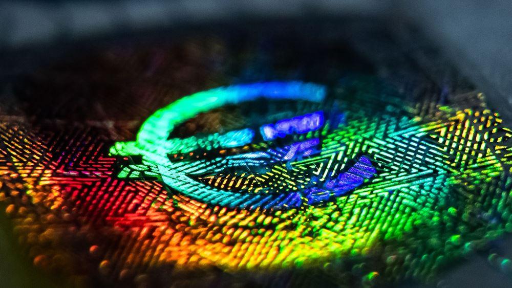 Η πανδημία επισπεύδει το ψηφιακό ευρώ
