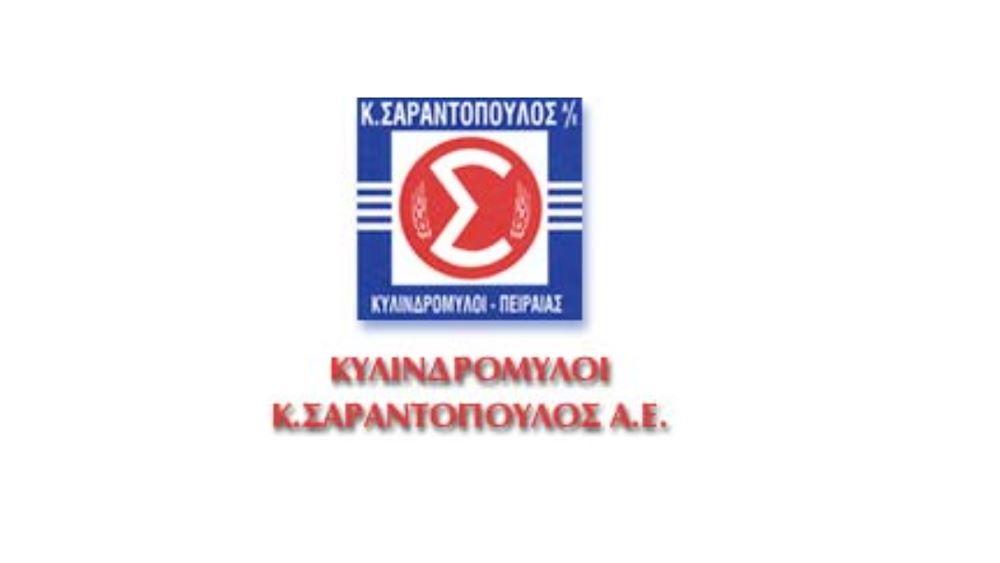 Κυλινδρόμυλοι Σαραντόπουλος 15.12.2020