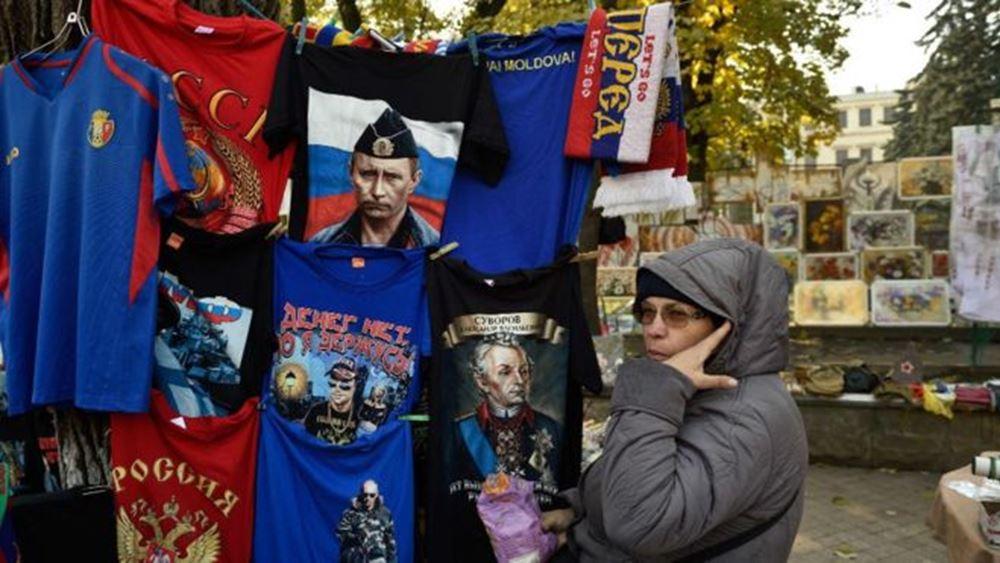 Μολδαβία: Μεγάλη νίκη των φιλοευρωπαίων στις βουλευτικές εκλογές της Κυριακής