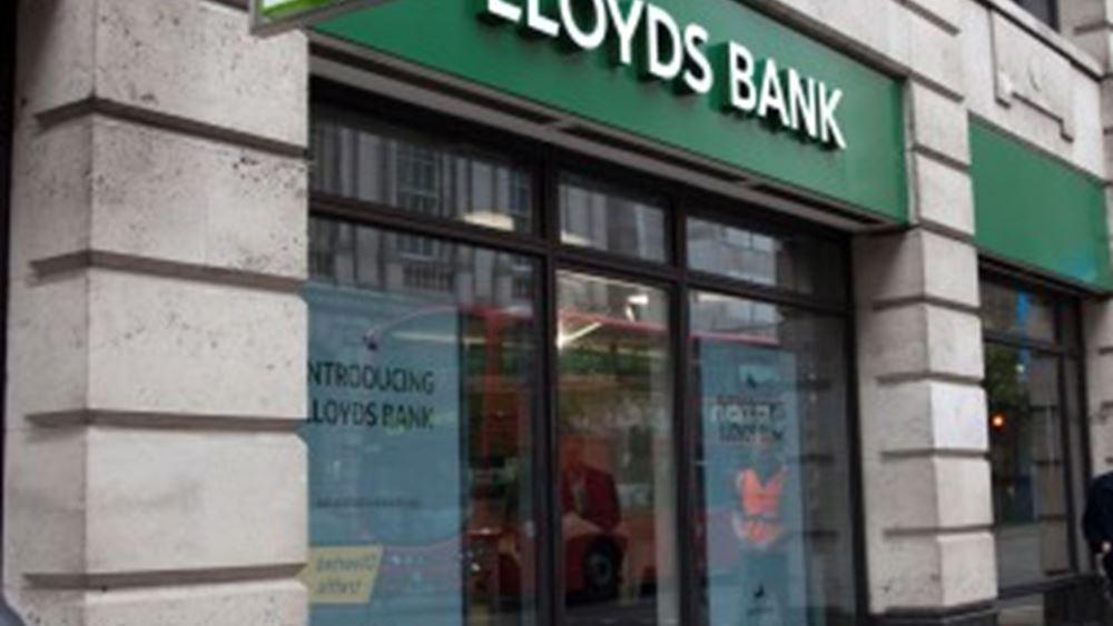 Περικόπτει 860 θέσεις εργασίας η Lloyds