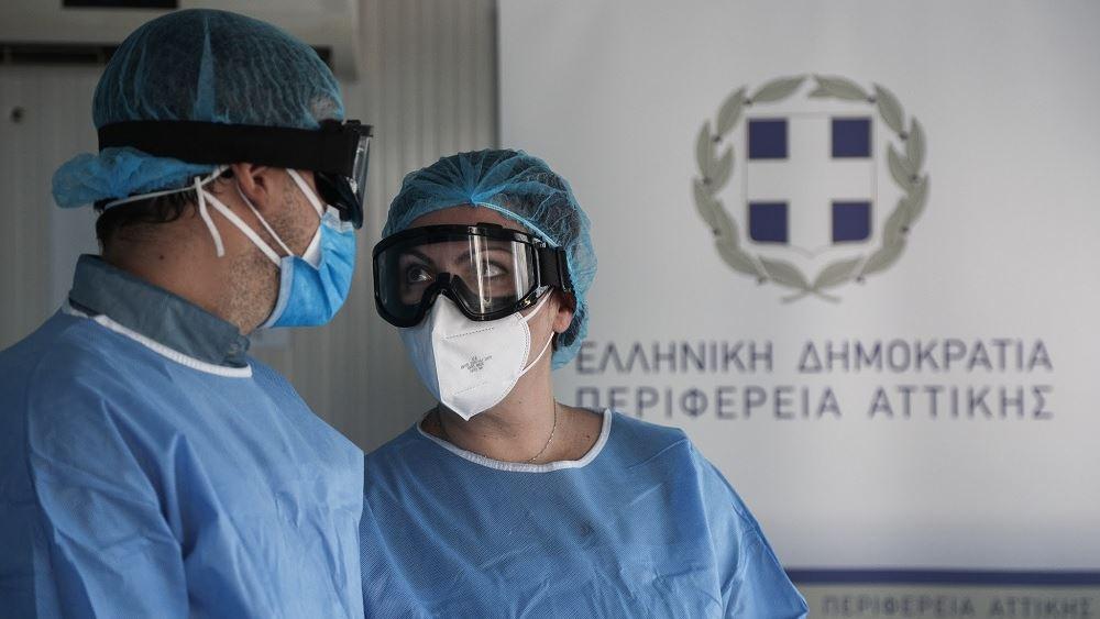 Κορονοϊός: Νέο 'άλμα' με 269 κρούσματα και 2 επιπλέον θανάτους το τελευταίο 24ωρο