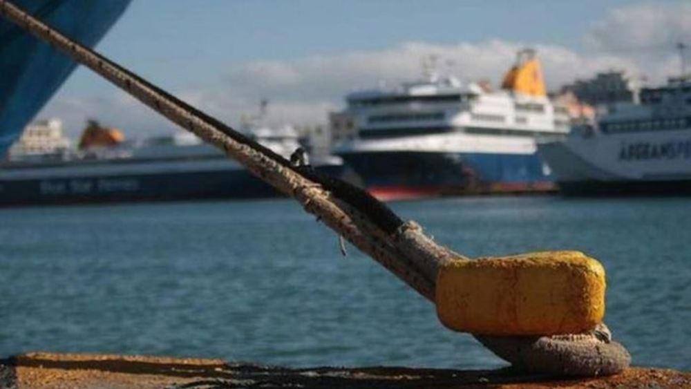 """Παραμένει στο λιμάνι του Λαυρίου λόγω μηχανικής βλάβης το πλοίο """"ΕΞΠΡΕΣ ΠΗΓΑΣΟΣ"""""""