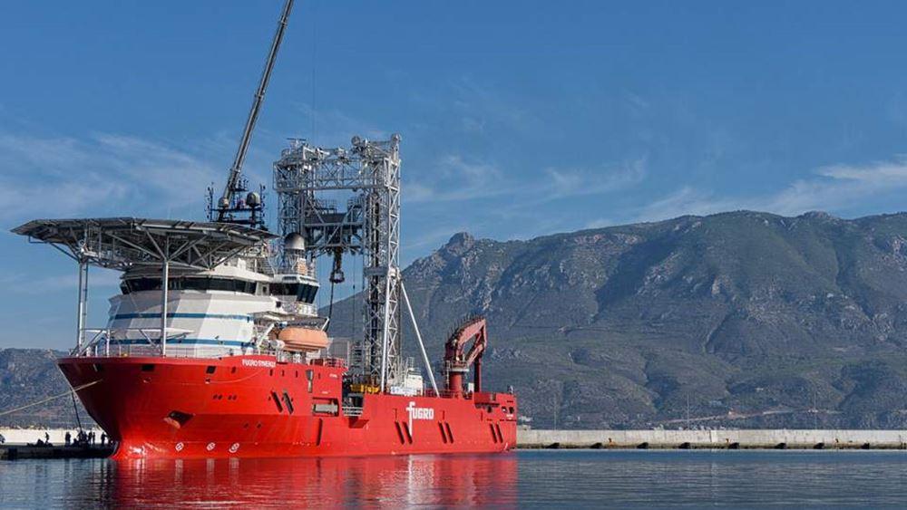 Τουρκία: Θα στείλει δεύτερο πλωτό γεωτρύπανο στη Μαύρη Θάλασσα