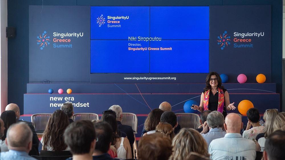 Το δεύτερο SingularityU Greece Summit στην Αθήνα, στις 11 και 12 Νοεμβρίου