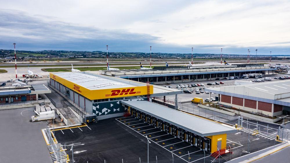 DHL Μακεδονια Αεροδρομιο