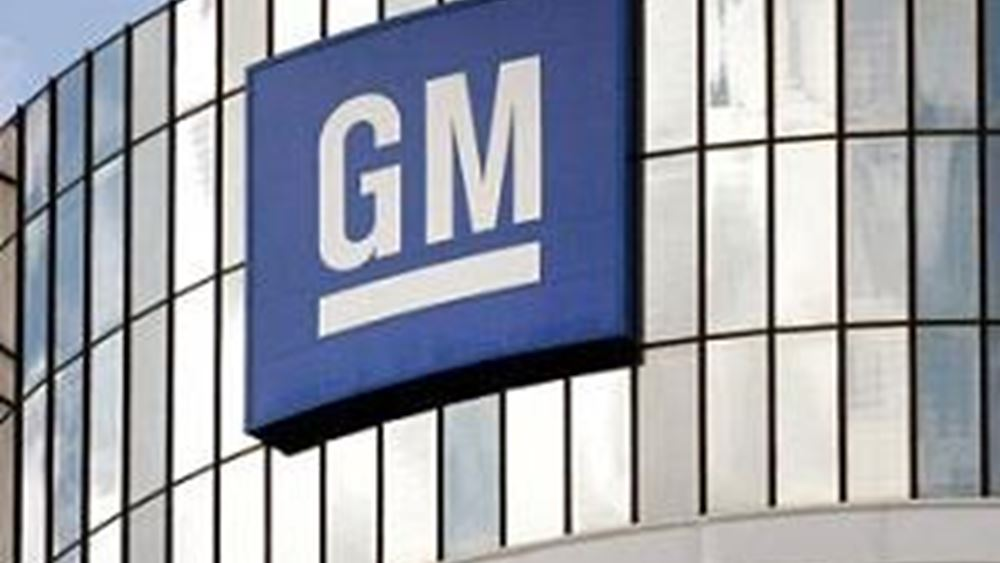 Η General Motors σχεδιάζει 1.200 απολύσεις στον Καναδά