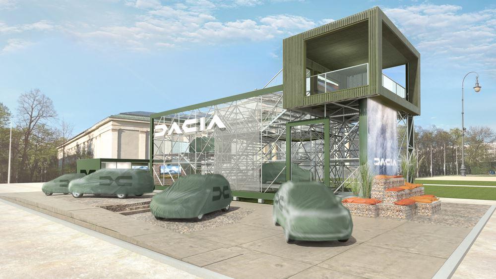 H Dacia στη Διεθνή Έκθεση Μονάχου