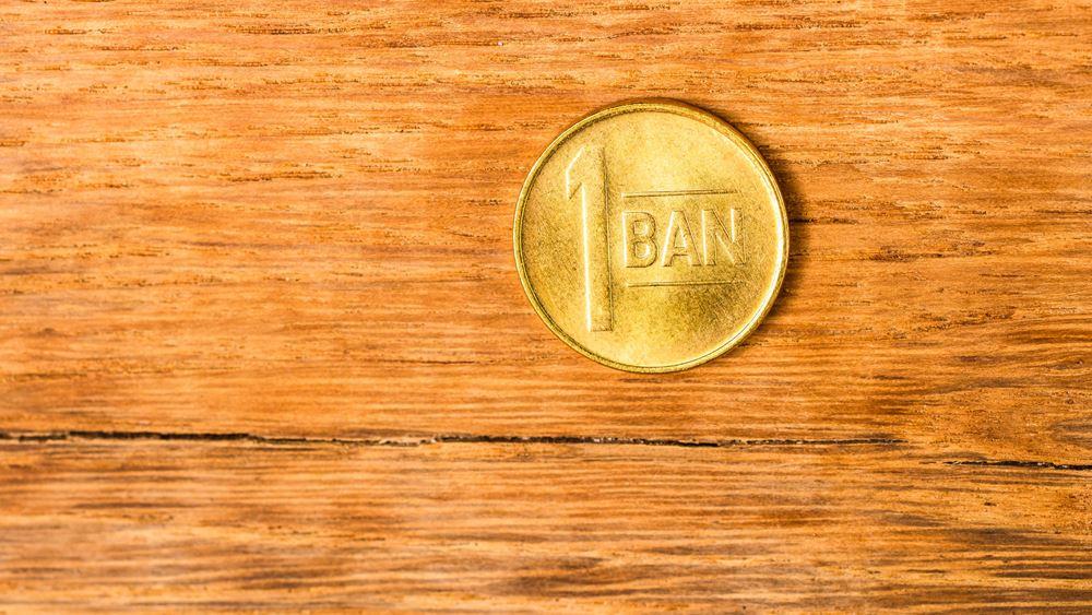 Ρουμανία: Υποχώρησε 0,4% ο δανεισμός ιδιωτών τον Δεκέμβριο