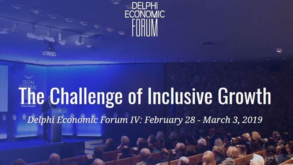 40 μεγάλοι οίκοι στην Αθήνα, θα μιλήσουν για τις ξένες επενδύσεις