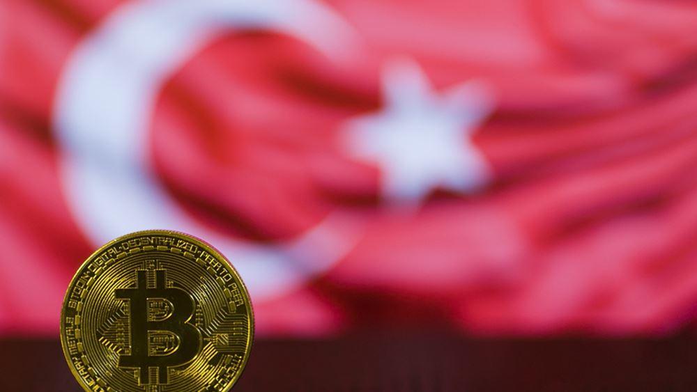 """Κεντρική Τράπεζα Τουρκίας: """"Μπλόκο"""" στα κρυπτονομίσματα - """"Βουτιά"""" bitcoin"""