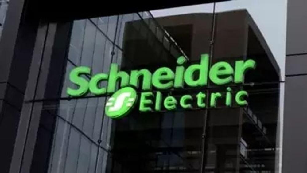 Schneider Electric: Αναβάθμισε τις εκτιμήσεις για το 2018