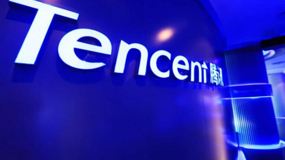 Tencent: Υποχώρησαν 32% τα καθαρά κέρδη στο δ΄ τρίμηνο