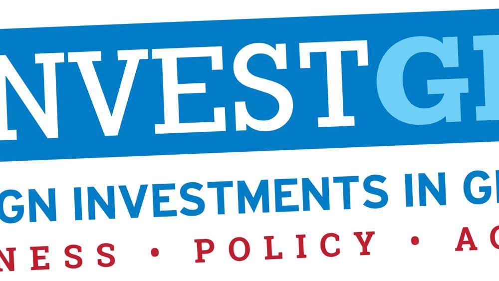 Η Αντιπροσωπεία της Ευρωπαϊκής Επιτροπής στην Ελλάδα υποστηρίζει το 4th InvestGR Forum 2021
