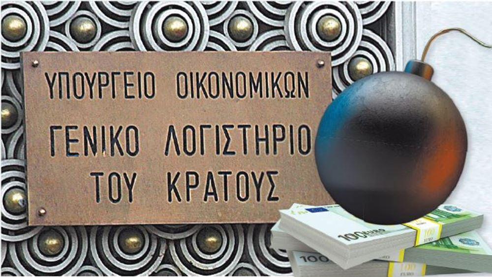"""""""Μαύρη τρύπα"""" 2,4 δισ. ευρώ στον προϋπολογισμό"""