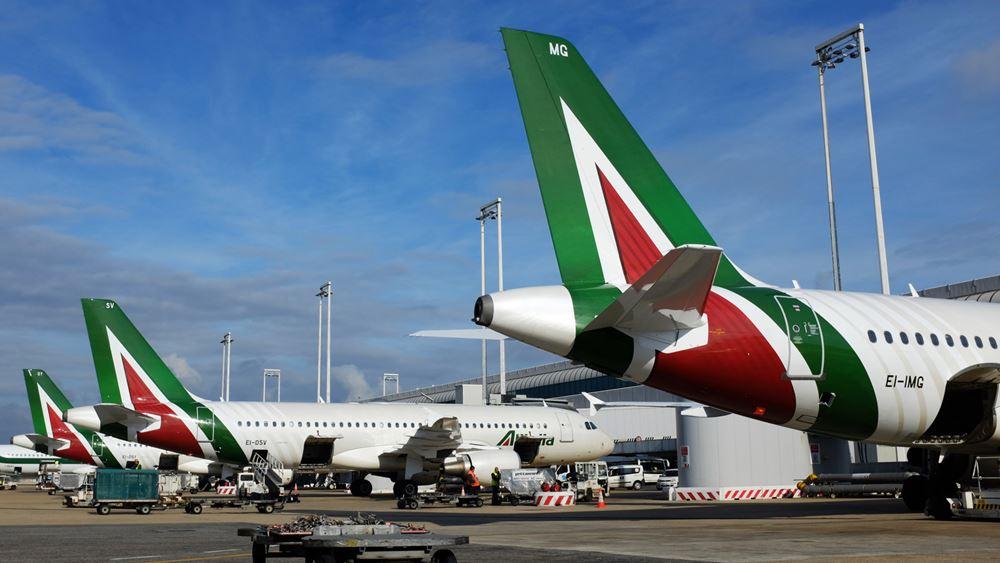 Η Alitalia θα πραγματοποιεί τον Ιούλιο περισσότερεςαπό1.000 εβδομαδιαίες πτήσεις σε 37 προορισμούς