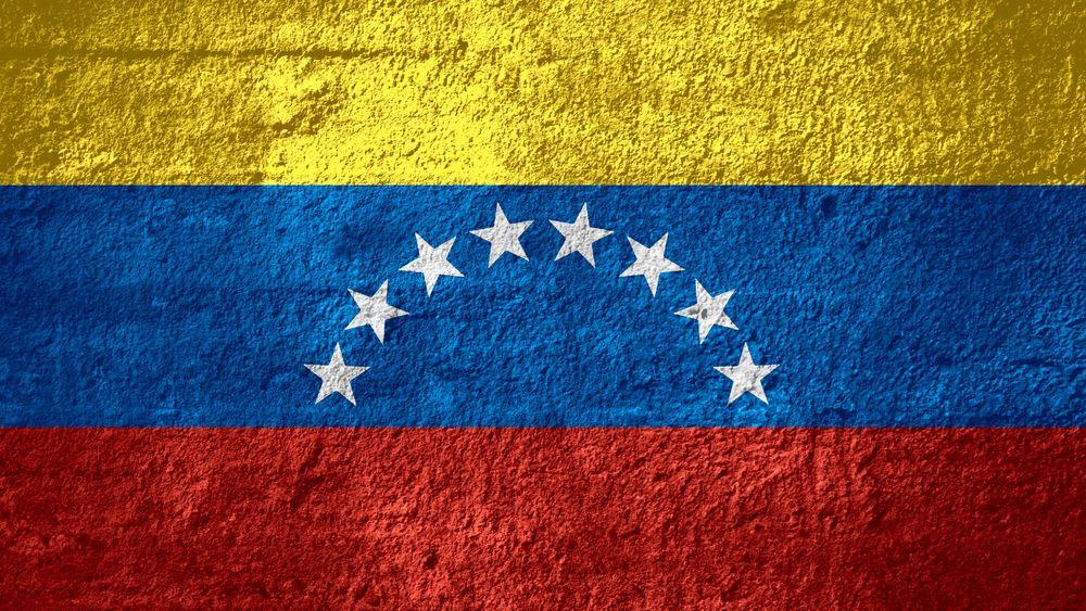 Βενεζουέλα: Η PDVSA αποζημιώνει με $2δισ. την αμερικανική ConocoPhillips