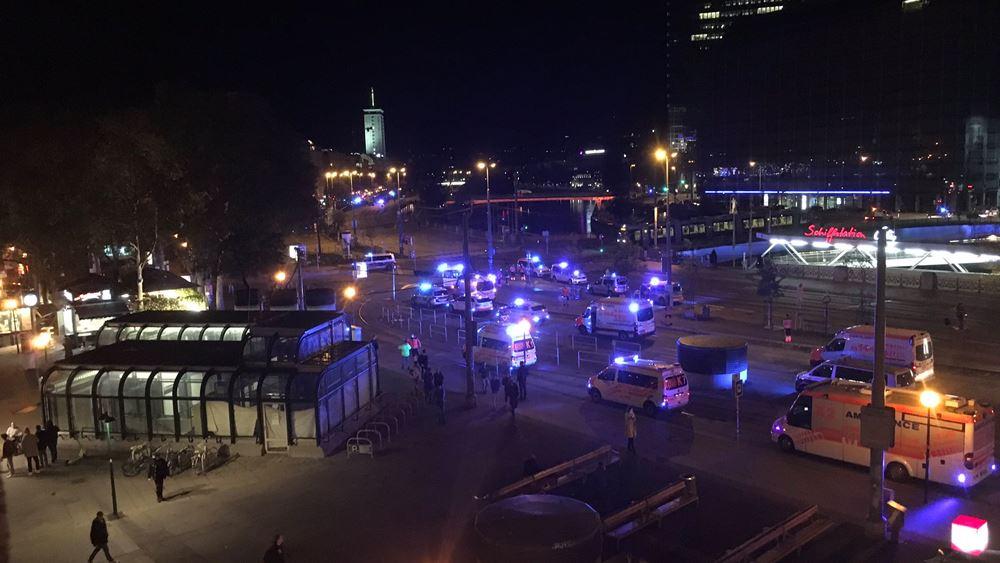 Το Ισλαμικό Κράτος ανέλαβε την ευθύνη για την επίθεση στη Βιέννη