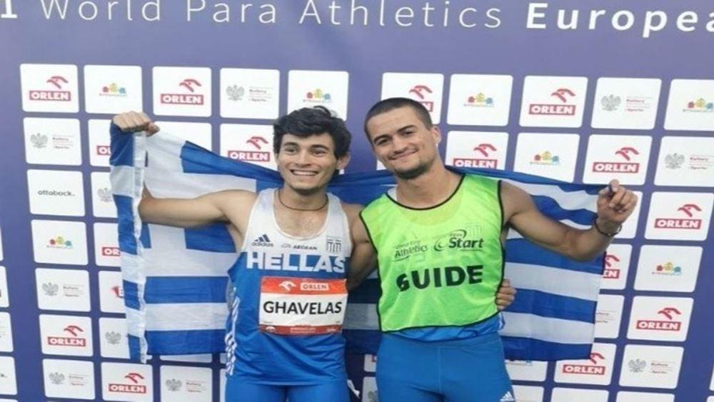 Χρυσό μετάλλιο και παγκόσμιο ρεκόρ ο Γκαβέλας