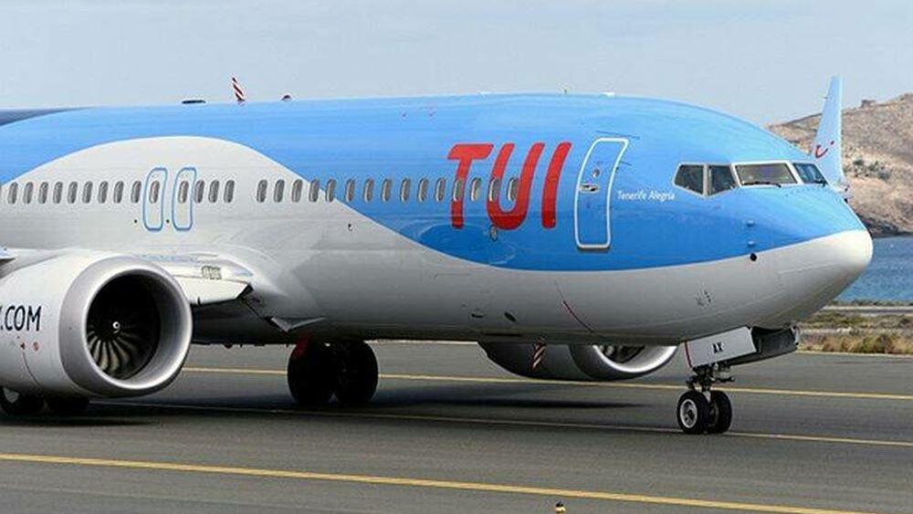 TUI: Προβλέπει ότι θα πραγματοποιήσει φέτος το καλοκαίρι το 75% του συνήθους προγράμματός της