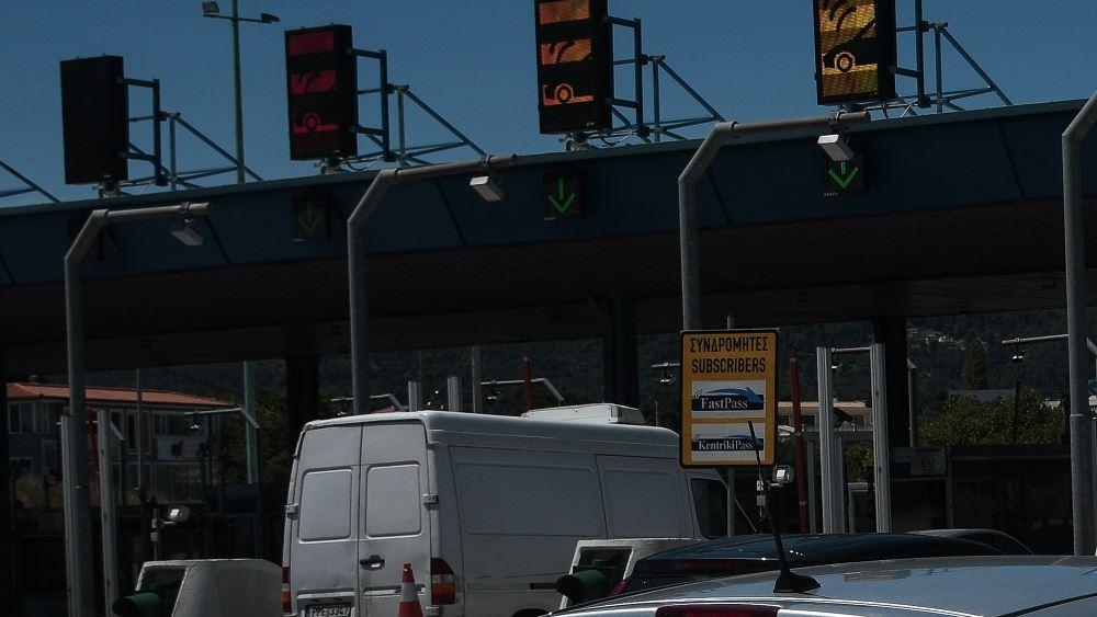 Ενιαίο e-pass στους αυτοκινητοδρόμους από τις 4 Νοεμβρίου