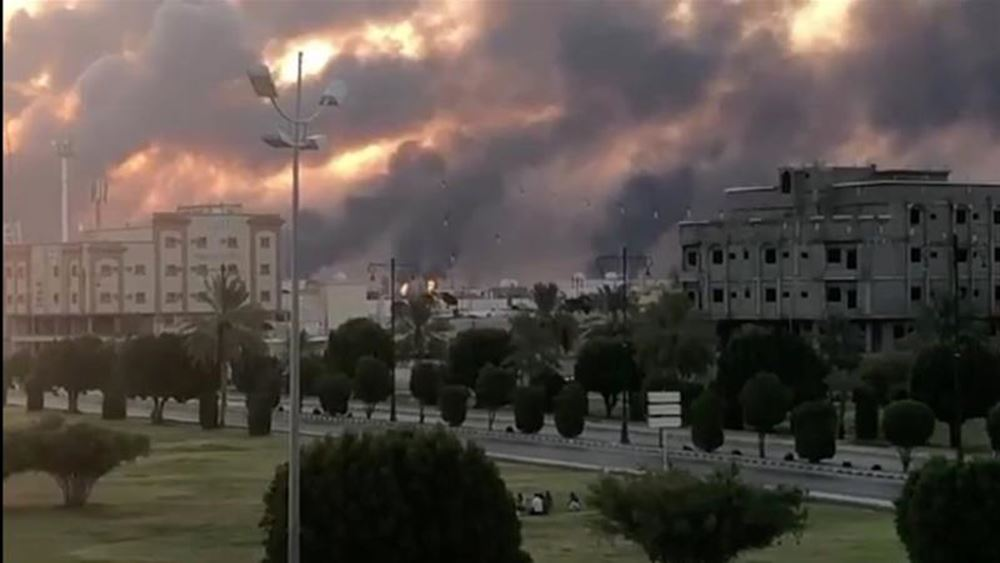 Επίθεση των ιρανόφιλων Χούθι της Υεμένης με drone σε διυλιστήριο της Aramco στο Ριάντ - Εκδηλώθηκε πυρκαγιά