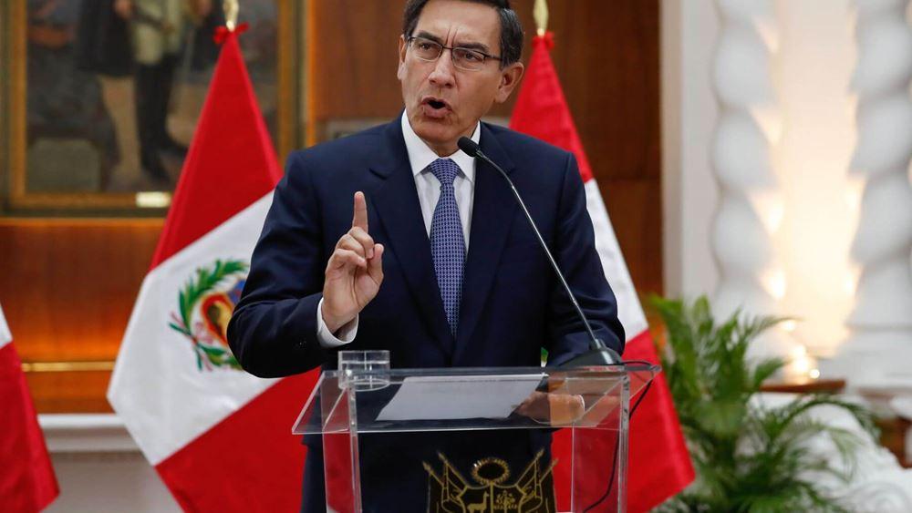 Περού: Παρατείνονται τα μέτρα περιορισμού ως τις 24 Μαΐου