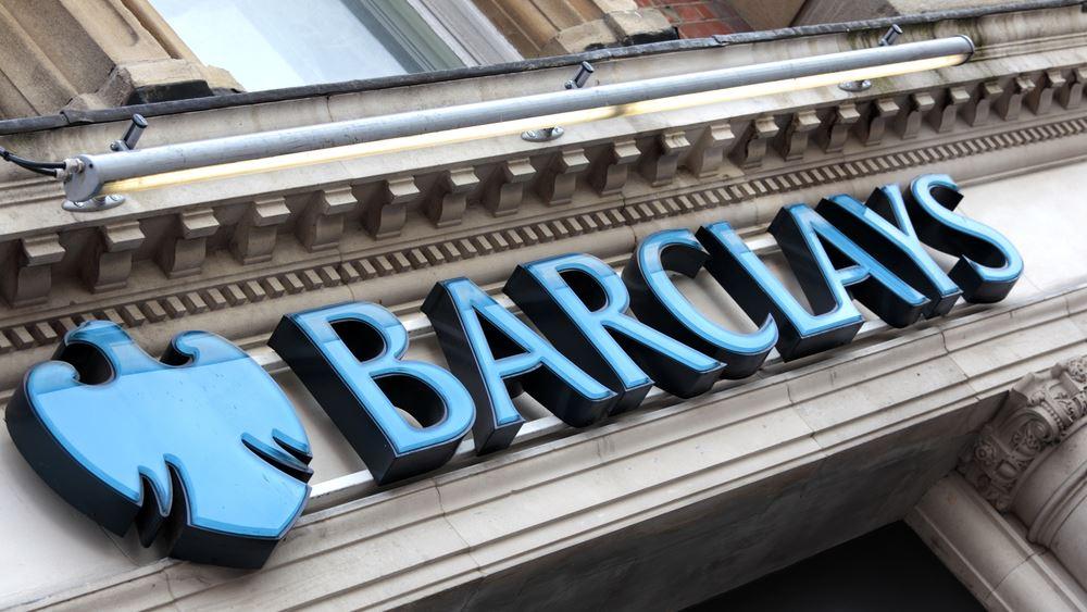 Barclays: Προσωρινή ανάσα στην οικονομία τα Χριστούγεννα, covid free από την άνοιξη του 2021