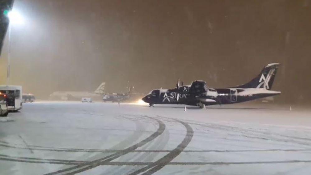"""Ταλαιπωρία στο αεροδρόμιο """"Μακεδονία"""" - Ακυρώθηκαν πτήσεις λόγω κακοκαιρίας"""