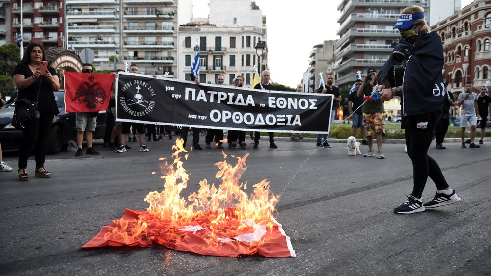 Θεσσαλονίκη: Πορεία διαμαρτυρίας για τη μετατροπή της Αγιας-Σοφιάς σε τζαμί