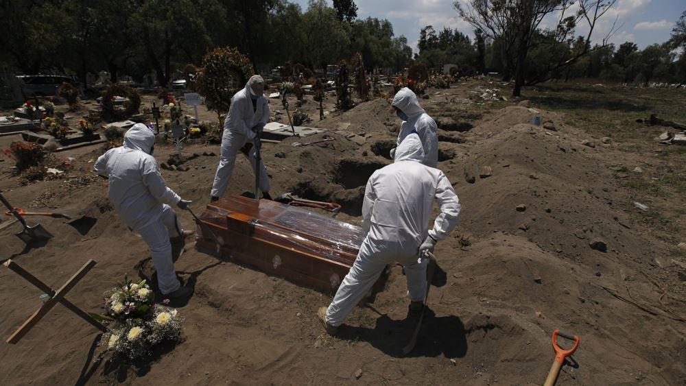 Μεξικό: Καταγράφηκαν 751 θάνατοι εξαιτίας του κορονοϊού