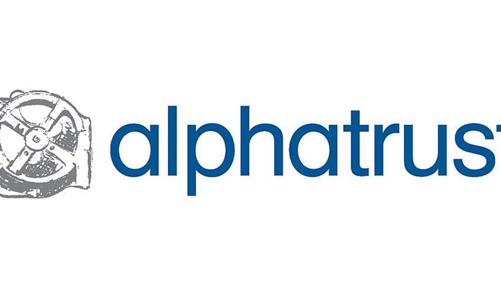 H Alpha Trust συμμετέχει ενεργά στο 44ο Deree Career Days