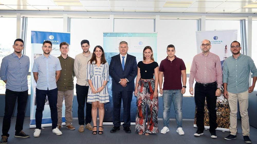 Όμιλος ΕΛΠΕ: Δέκα Υποτροφίες για Μεταπτυχιακές Σπουδές σε κορυφαία Πανεπιστήμια του εξωτερικού