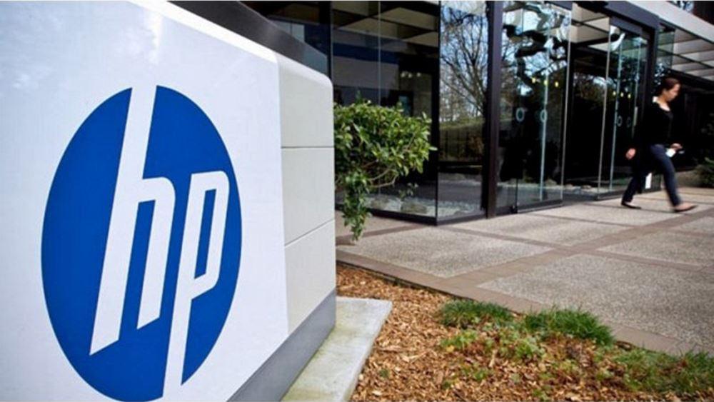 Η HP απέρριψε πρόταση εξαγοράς 33,5 δισ. δολ. από την Xerox