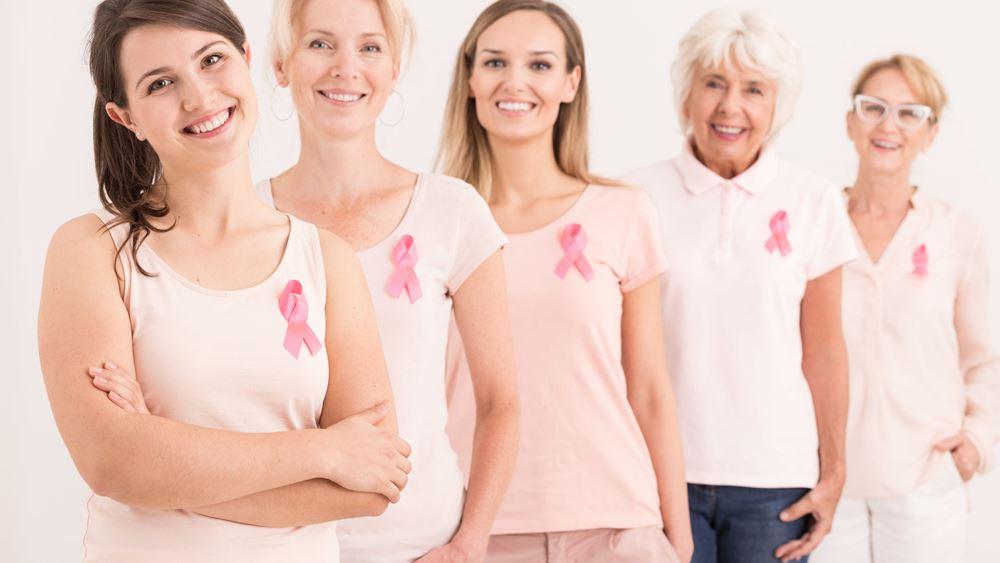 Τεστ αίματος θα εντοπίζει τον καρκίνο του μαστού 5 χρόνια πριν εκδηλωθεί