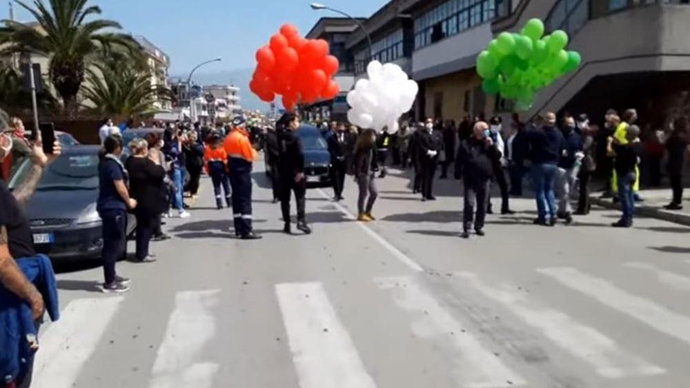 Ιταλία: Σε καραντίνα η κωμόπολη Σαβιάνο, έξω από τη Νάπολη