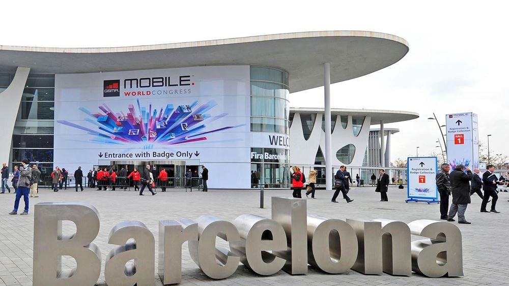 Βαρκελώνη: Επιτυχημένη η ελληνική συμμετοχή στο  Mobile World Congress