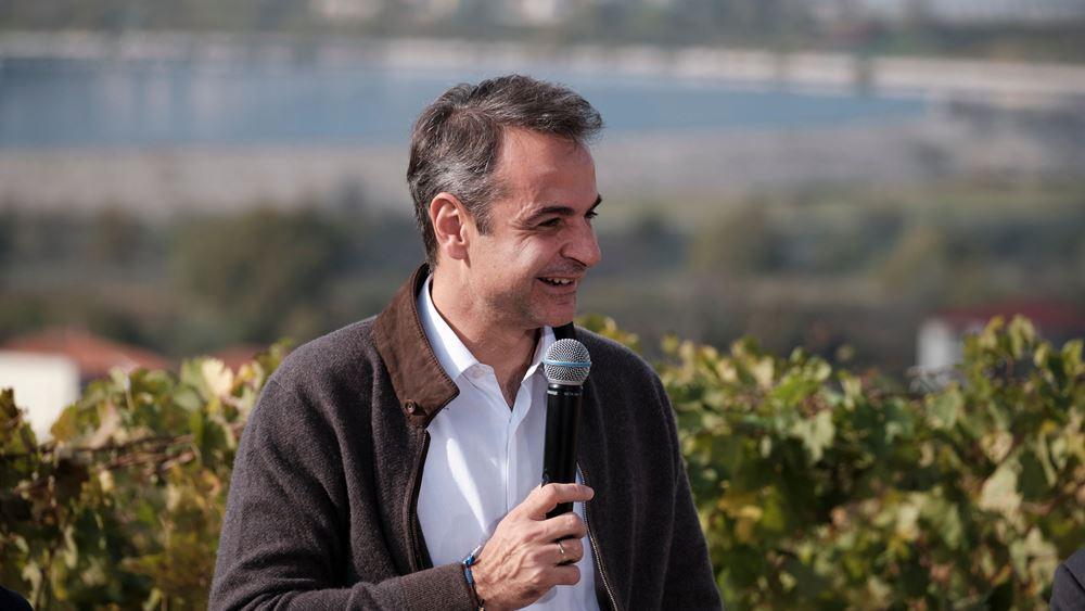 Κ. Μητσοτάκης: Στόχος η σύνδεση του αγροδιατροφικού τομέα με τον πολιτισμό και τον τουρισμό