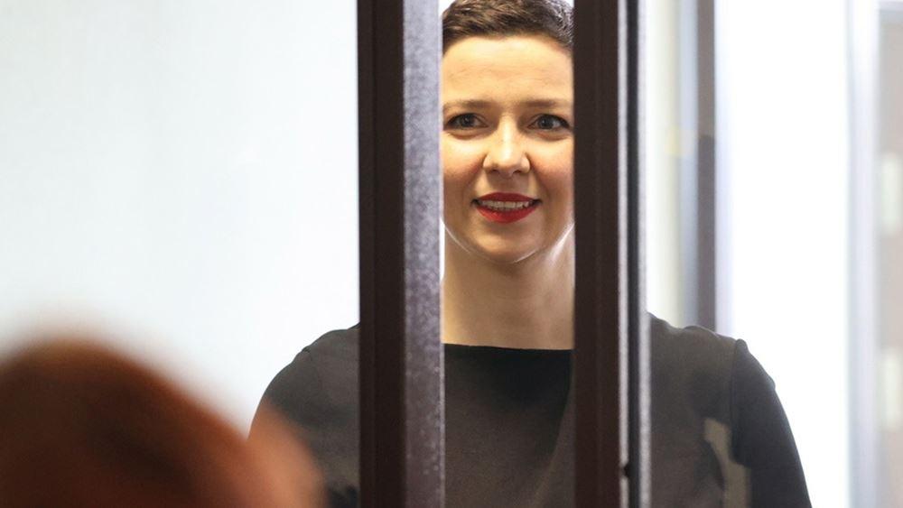 Μαρία Κολεσνίκοβα Λευκορωσία