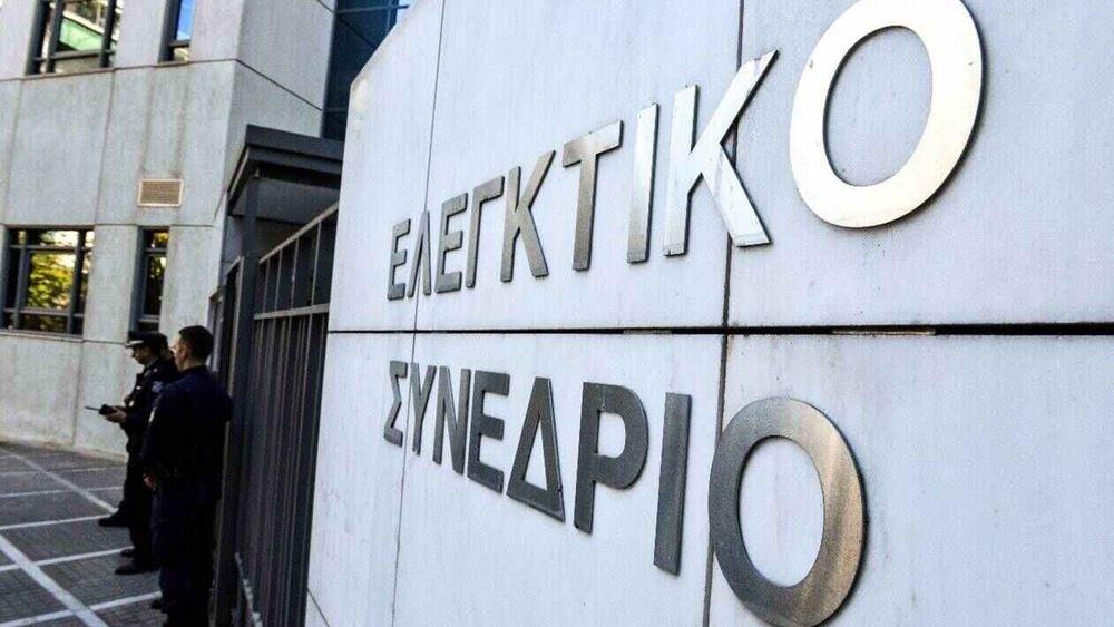 Ελεγκτικό Συνέδριο: Το Δημόσιο δεν μπορεί να διεκδικήσει αποζημίωση από τους ΟΤΑ για διάθεση πόρων σε μη προβλεπόμενους σκοπούς