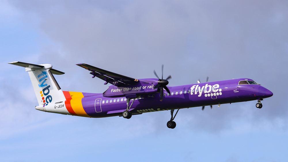 Βρετανία: Συμφωνία διάσωσης της Flybe από την κυβέρνηση και τους επενδυτές της